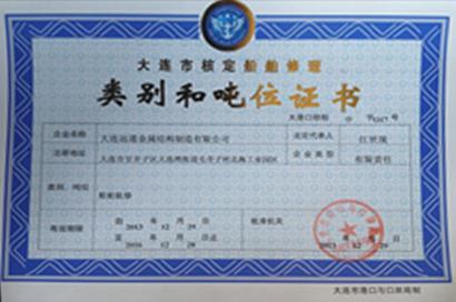 ww优德88 com优德官网远通金属结构制造有限公司